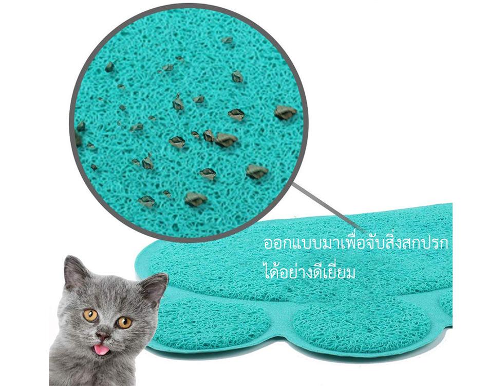 พรมดักทรายแมว Petsuka สำหรับรองกระบะทราย สีแดง