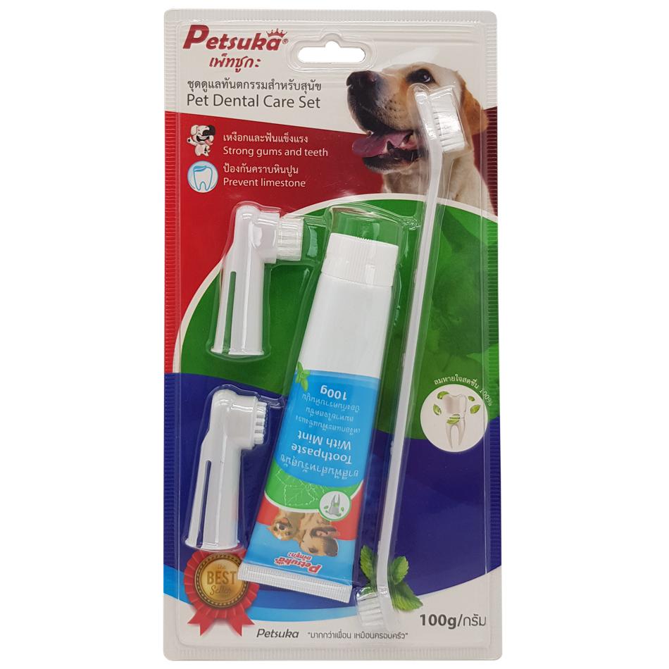 ชุดยาสีฟันดูแลสุขภาพฟันสัตว์เลี้ยง Petsuka แพ็ค 4 ชิ้น
